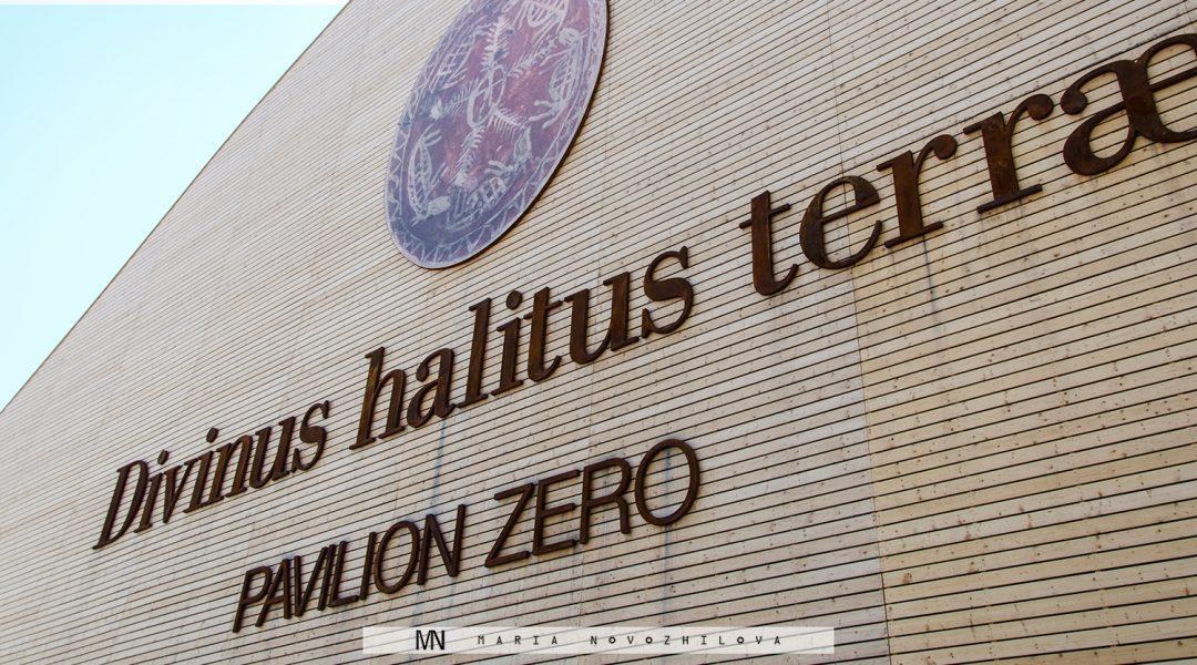 Best of Expo 2015: Pavilion Zero