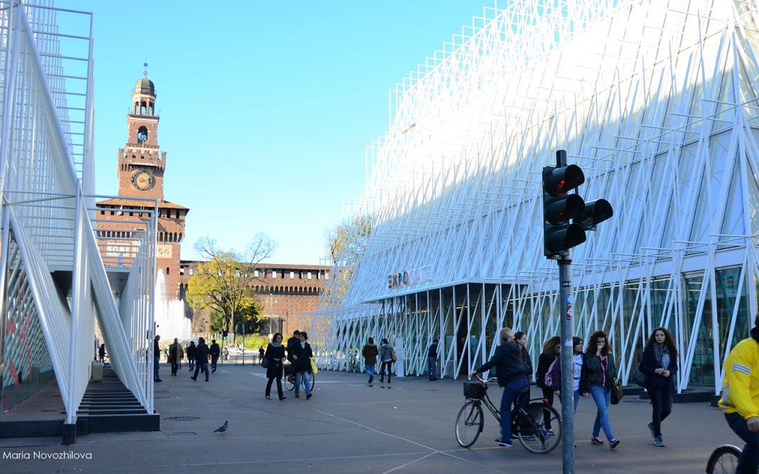 Milan Expo Gate
